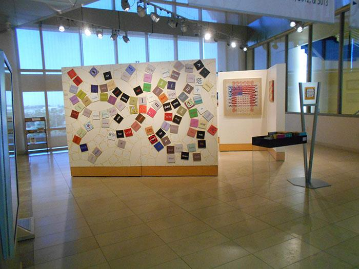 Cultures unite in library exhibit